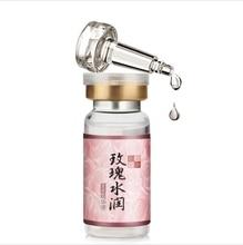 10ml Rose Original Essence Liquid With Effect Whitening Moisturizing And Hydrating Antioxidant
