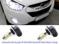 2pcs X COB Canbus Front Fog Light For 2007 2012 Hyundai I30 I30CW Elantra Touring LED