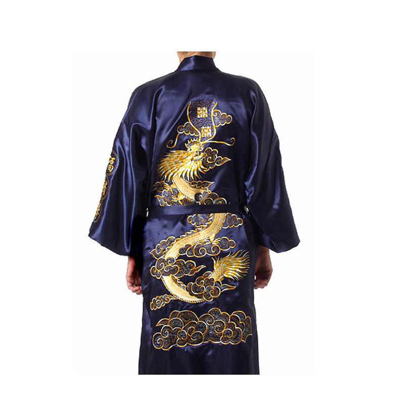 プラスサイズブルゴーニュシルク刺繍ドラゴン着物浴衣ドレス女性のセクシーなサテンローブロングネグリジェサイズ SML XL XXL XXXL