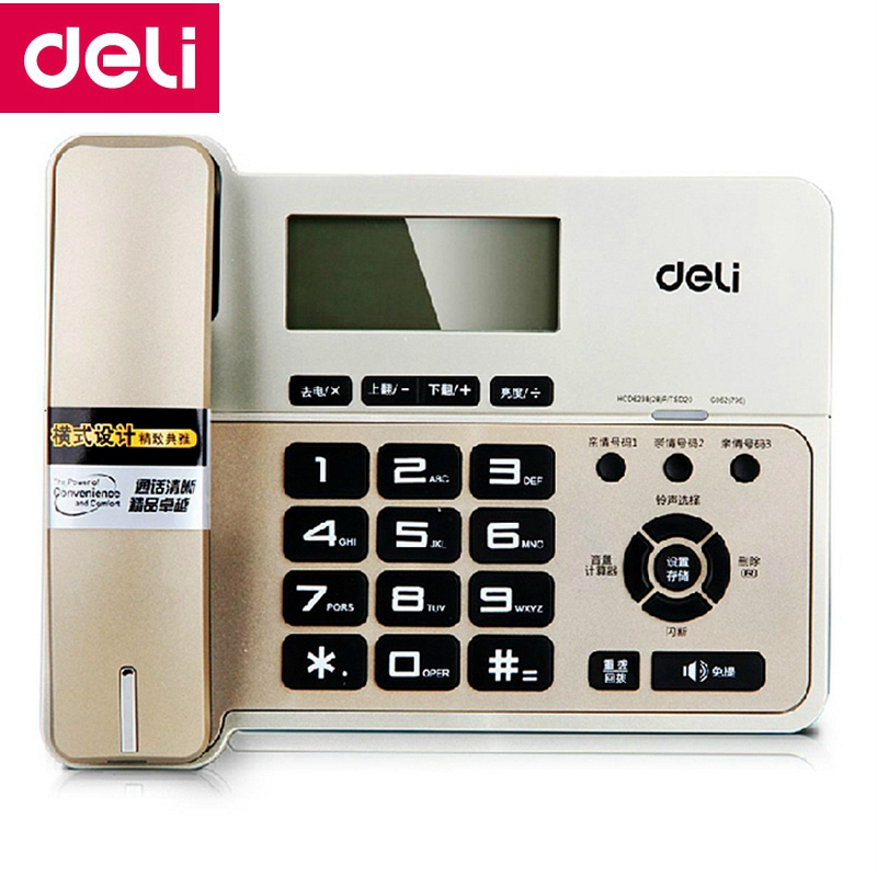 Deli 796 seat type telephone set corded telephone low radiation family numbers memory office home telephone set Pregnant цена