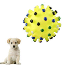Luck HIigh Quality Pet Dog Cat Play Squeaky Squeaker Quack Sound Chew Treat Holder Ball Toy Dropshipping 1635(China)