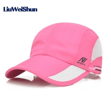 [LWS] 2017 new Women's baseball cap Quick-drying outdoor hat sun visor female sport waterproof cap adjustable quick dry