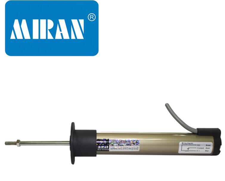 Miran Kpf 175mm Flange Mounted Circular Cavity
