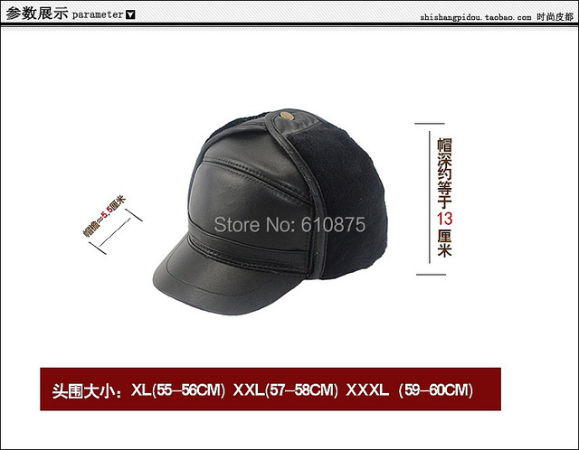 D50 wholesale male winter plus size plus velvet sheepskin fur hats caps man warm leather warm Ear protection hat caps