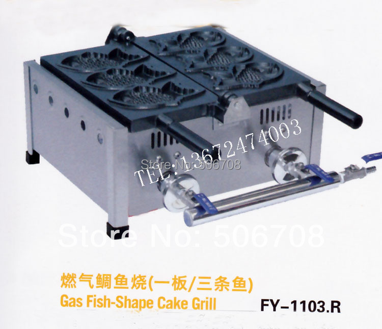 Free shipping~ Gas type 3 pcs  fish Taiyaki maker machine with recipe / fish waffle baker lot 2 90 lot 3 60 g700 sop28