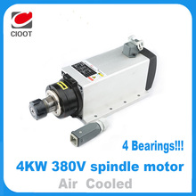 2017 New Cnc Router Spindle Motor Spindel High Quality 4kw 380v Air-cooled Er20 Spindle Motor Four Bearings Engraving Machine