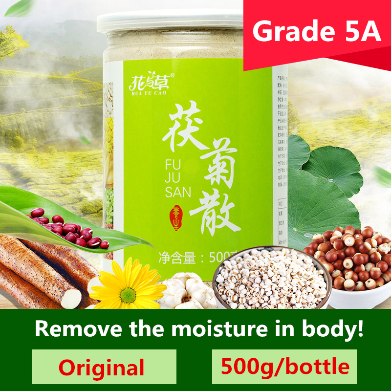 Fu Ju San,Remove moisture (dampness) in your body,make you more health,500g per bottle,high quality,free shipping сумка для мамы ju ju be be light onyx black beauty