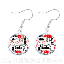 Fashion Thank You Teacher Earrings Red Heart Pattern Glass Penadnt Sweater chain Metal Merci Maitresse Women Men Gifts(China)