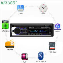 Bluetooth Autoradio Car Stereo Radio FM Aux Input Receiver SD USB JSD-520 12V In-dash 1 din 12pin Car MP3 Multimedia Player(China)