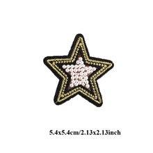 20 шт. парчи гладить на нашивки для костюмы Звезда жемчуг бисером патч обувь сумка Куртка лоскутный с вышивкой блесток аппликации знак