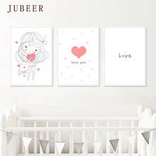 Pink Girl Love Cute Canvas Paintings In The Nursery Posters For Children Wall Art Decoration Picture for Girls Room Home Decor