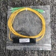 SC/APC 1X2 PLC одномодовый волоконно оптический сплиттер FTTH PLC SCAPC 1x2 PLC Оптическое волокно стандартная Соединительная муфта Бесплатная доставка