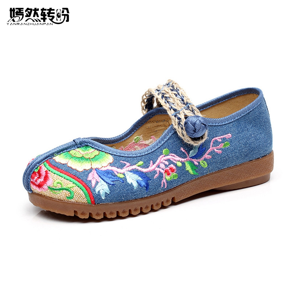 Vintage Flats Women Shoes Flower Flax Cotton Rubber Breathable Woven Casual Canvas Embroidery Linen Single Ballet Flats Woman vintage embroidery women flats chinese floral canvas embroidered shoes national old beijing cloth single dance soft flats