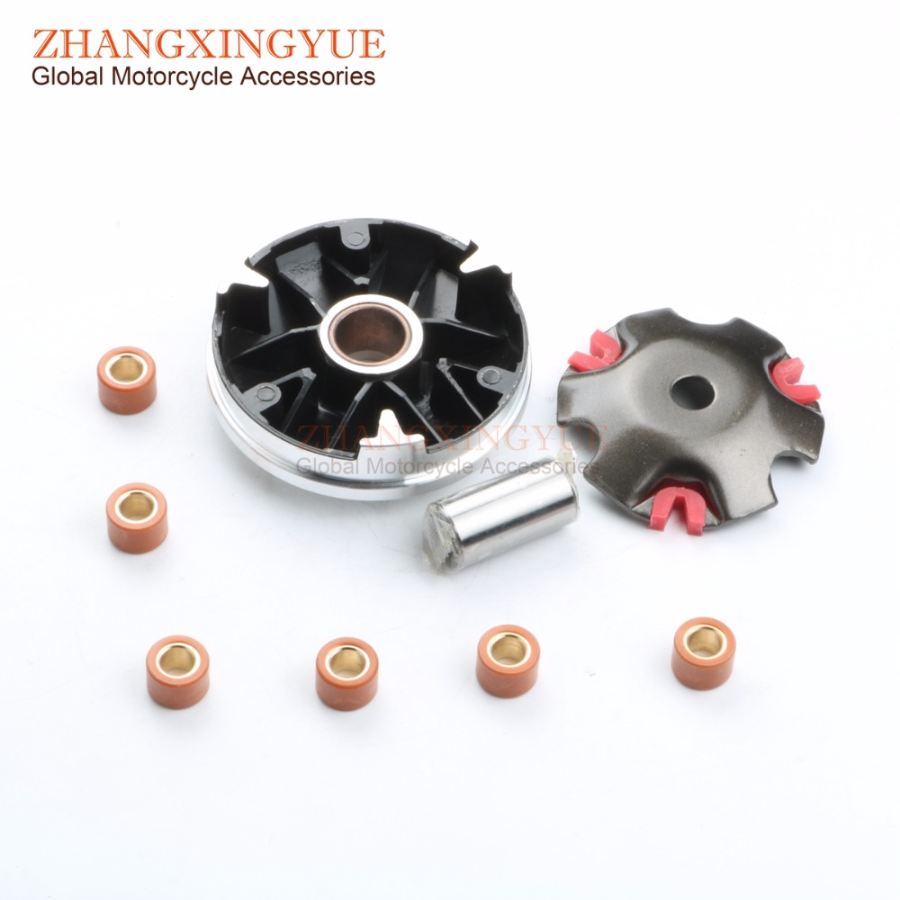 Racing Performance Front Drive Variator Clutch Assembly For Suzuki Lets II/ Lets 2/ AZ50 2008