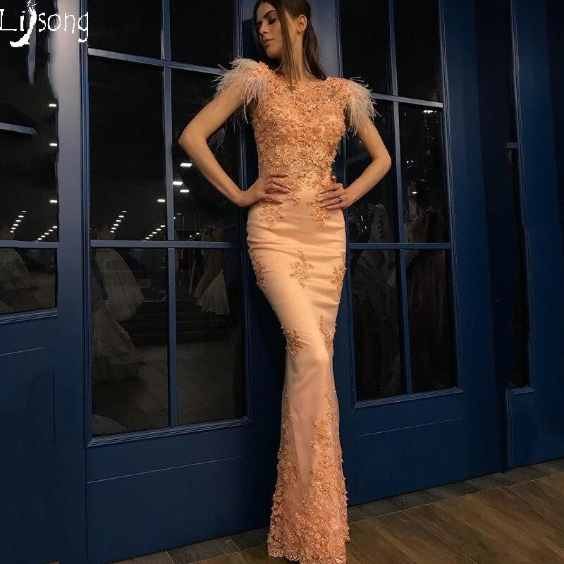 Fashion Appliques Feather Sheath Mermaid Women   Prom     Dress   No Train Custom Made Shiny Cap Sleeves Black Women Maxi Gowns Long