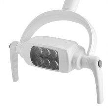 Бестеневые стоматологические лампа для потолка устные операторы светодиодный свет с индукции ИК Сенсор ручной переключатель для клиника блок стул