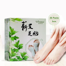 Dampness Moxa Foot Affixed To Ai Moxibustion Paste Stickers Improve Sleep Health Driving Cold