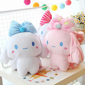 Kawaii 40cm Janpa Anime Big Ears Cinnamoroll Dog Gemini Plush Soft Doll Animal Stuffed Toy For Baby Kids Birthday Gifts