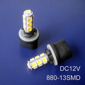 High quality 12V 880 led fog lamps,Car led 880 lights,880 led bulbs free shipping 50pcs/lot
