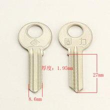 A096 2 grosso em branco chave