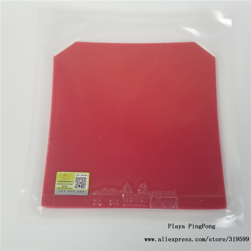 1x Haifu shark whale 2 II Pips-In Table Tennis (PingPong) Rubber traininfg rubber With Sponge donic baracuda 12080 pips in table tennis pingpong rubber with sponge