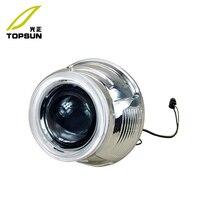 Free Shipping HighTemperature Resistant MINI 2 Pcs 2 5 Inch Projector Lens Bezel Shrouds Mask Car