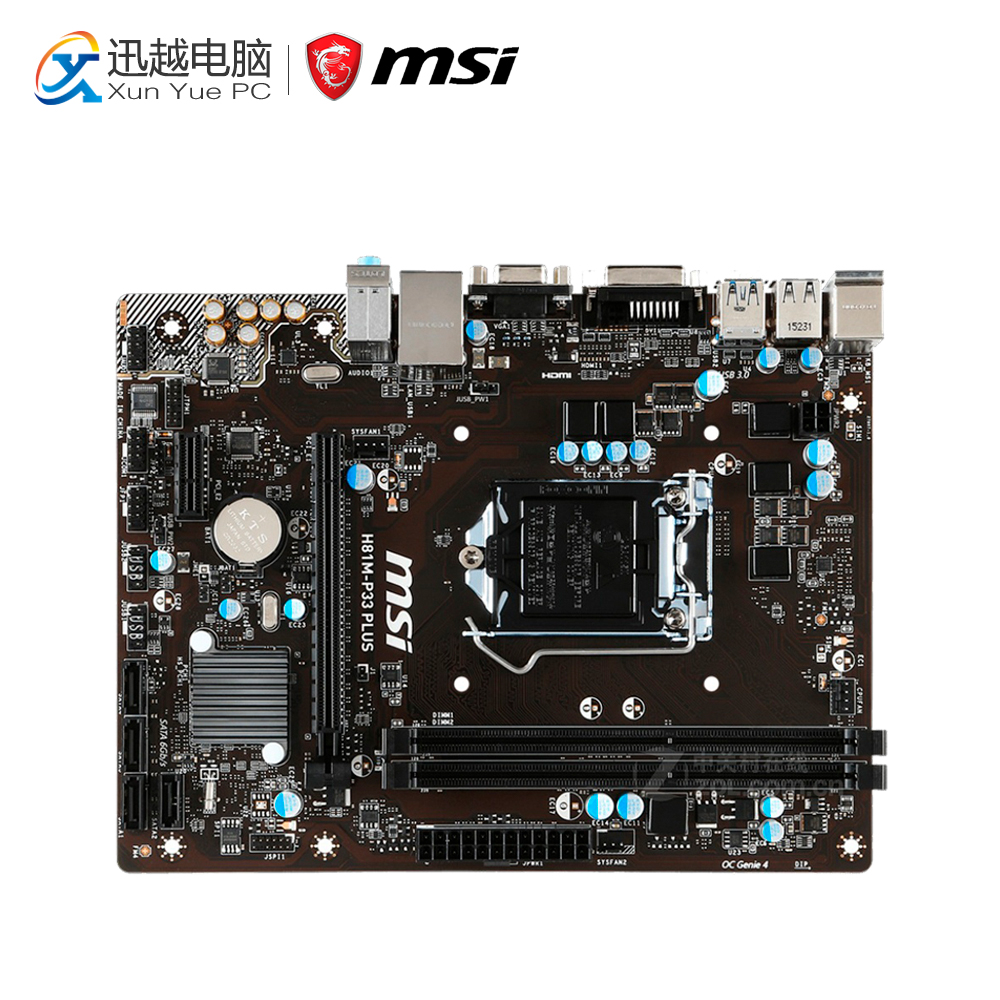 MSI H81M-P33 PLUS Desktop Motherboard H81 Socket LGA 1150 i3 i5 i7 DDR3 16G SATA3 USB3.0 VGA DVI Micro-ATX bbay slip on first walkers newborn toddler canvas sneakers baby boy girl soft sole crib shoes first walkers