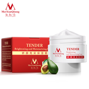 100% Original Meiyanqiong Tender brightening And Moisturizing Cream Anti-Aging Whitening Wrinkle Removal Face Cream