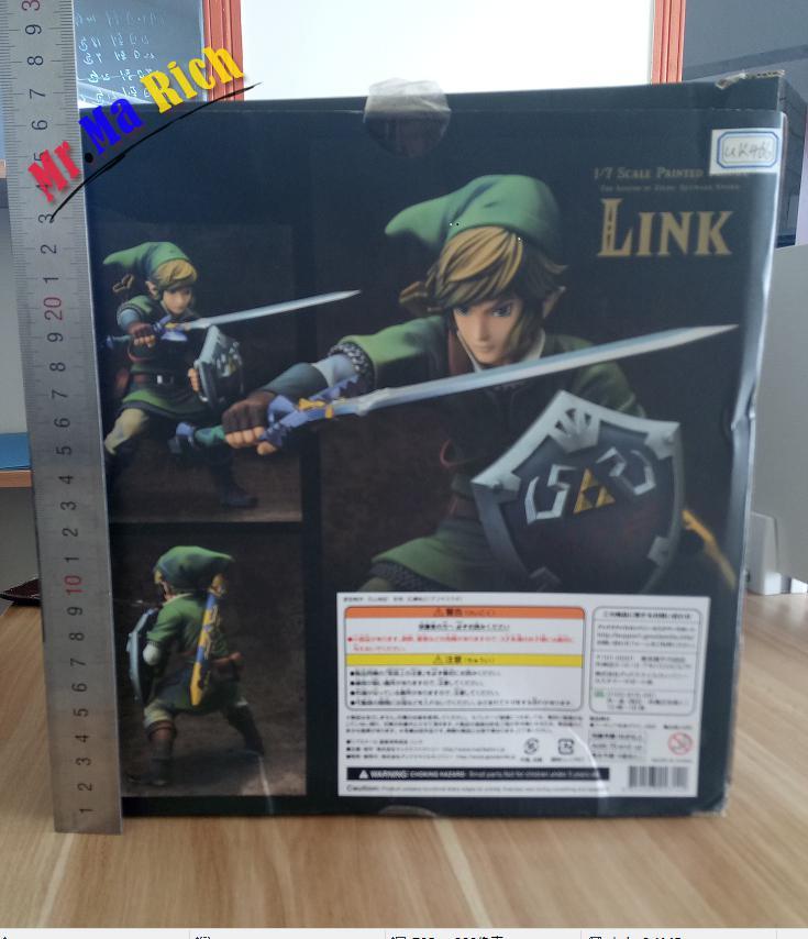 The rampart wholesale Zelda legend of the sky's sword, Zelda Link1, changed 20cm черепаха плетёная zelda