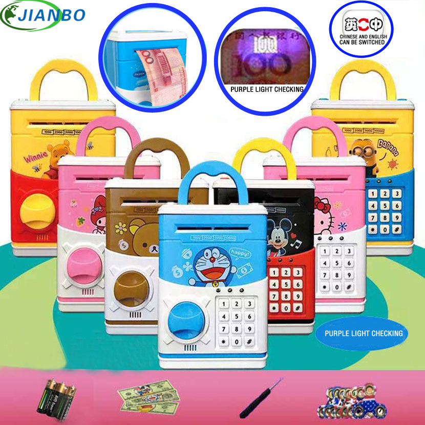 Горячая новинка копилка мини Банкомат Сейф для денег электронный пароль Жевательная монета Банкомат подарок для детей