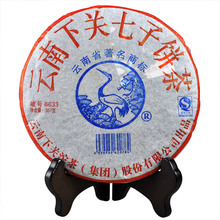 the Chinese yunnan puerh 357g Puer tea health care classic pu-erh the health green food discount