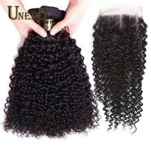 Malaysian Curly Hair Bundles With Closure 3 or 4 Bundles Malaysian Hair Bundles With Lace Closure Remy Human Hair Weave Bundles