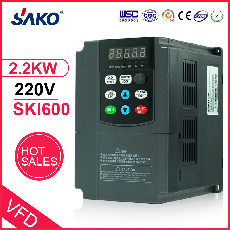 SAKO 220V 2.2KW Single Phase Input 3HP VFD Variable Frequency Drive Inverter Professional for Motor Speed Control