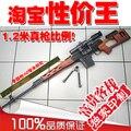 Grande svd rifle sniper ocasional diy brinquedos educativos decoração de casa