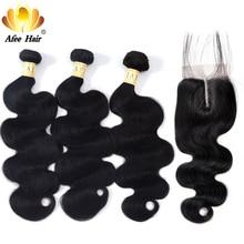 Paquetes de pelo chino AliAfee cabello con cierre Color Natural onda del cuerpo cabello tejido paquetes de cabello humano con 4*4 cierre no Remy
