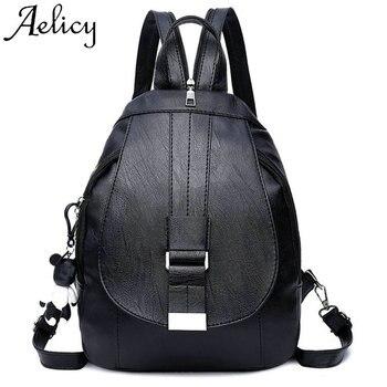 31b26029321f Aelicy Модный женский рюкзак унисекс сумка многоцелевой двойной груди сумка  мягкая кожа мать сумка телефон карман высокое качество