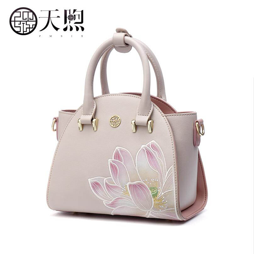 Pmsix Women bag luxury handbag women bags designer leather embroidery handbags fashion mini small bag women handbag shoulder Bag luxury handbags for women bags designer chinese style embroidery handbag shoulder classic fashion casual messenger bag portable