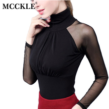 Фотография MCCKLE Women