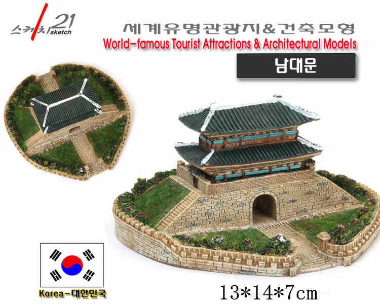 Hand-made Resin Crafts World Architecture Korea East Gate 2019 New Arrival Home Office Decoration Great Collection