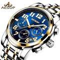 Мужские кварцевые часы от ведущего бренда AESOP  водонепроницаемые наручные часы из нержавеющей стали  Relogio Masculino