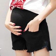 Тонкие джинсовые шорты для беременных с завышенной талией, регулируемые короткие джинсы для живота, одежда для женская одежда для беременных, Повседневная летняя одежда для беременных