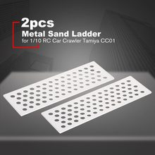 2 stuks Metalen Zand Ladder Herstel Board voor 1/10 RC Auto Crawler Axiale SCX10 Traxxas TRX-4 RC4WD D90 D110 Tamiya CC01Accessories(China)
