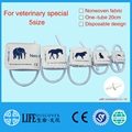 5 sizes Disposable Non woven fabric Veterinary NIBP Cuff with Single tube for paitent monitor