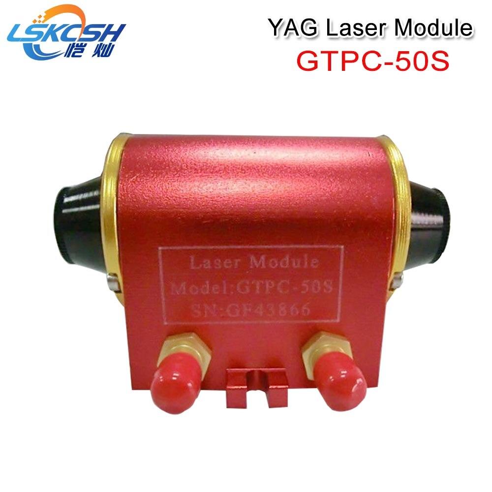 LSKCSH высокое качество yag-лазерной Модуль 50 Вт лазерный модуль GTPC-50S для 1064nm лазерной Насос Лазерная маркировка машины профессиональный