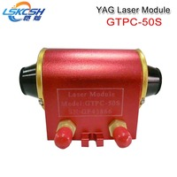LSKCSH high quality YAG laser module 50W laser module GTPC 50S for 1064nm laser pump laser marking machines professional