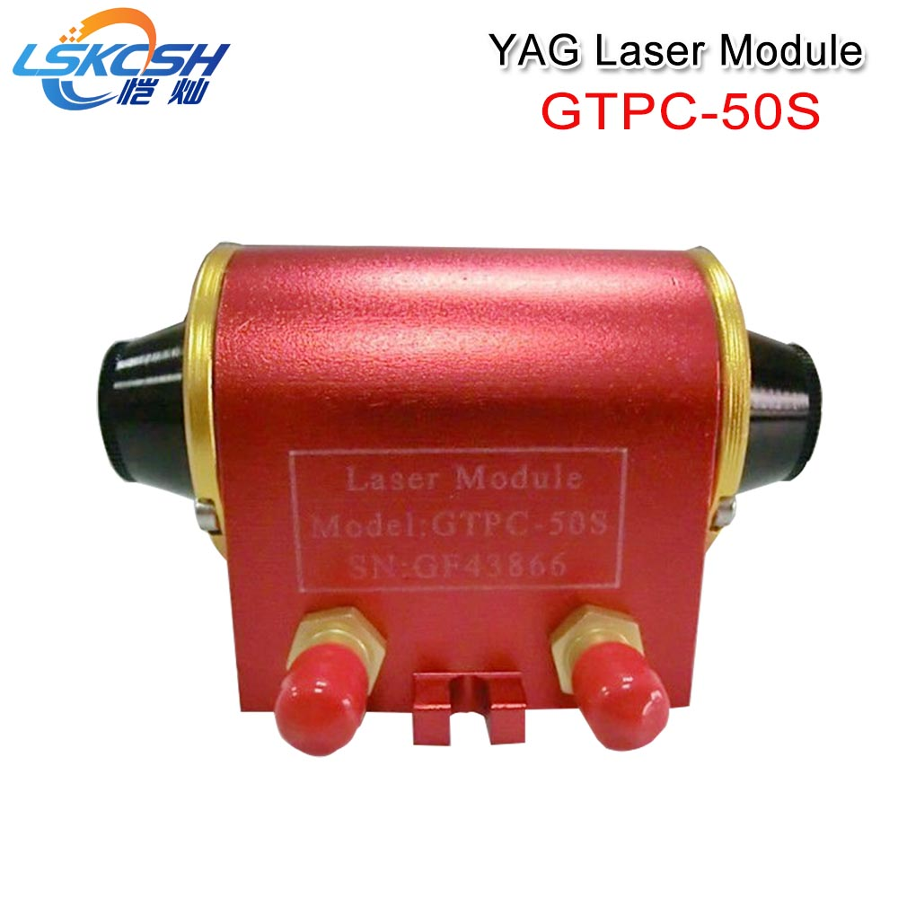LSKCSH high quality YAG laser module 50W laser module GTPC-50S for 1064nm laser pump laser marking machines professional цены