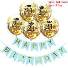 6pcs 21st Balloons Sequins Latex Blue Birthday Flag Engagement Party Events DIY Decoration