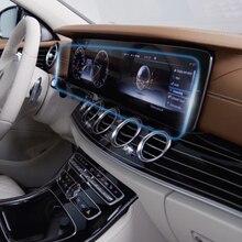 2 шт полное покрытие автомобильный навигатор приборной панели Экран Защитная пленка для Benz e-класса W213 2016-17 закаленное Стекло протектор фильм