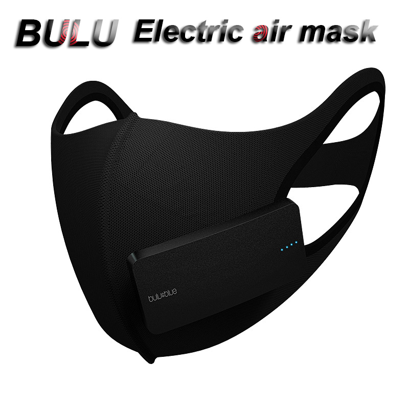 BULU Electric Blower Respirator Mask 2019 The New Black Fashion Smart Ventilation Mask Fit Jogging Riding Pm2.5 Dust Mask