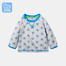Dinstry 2016 spring new child boy jacket boy spring and autumn spherical neck collar informal shirt cartoon T-shirt